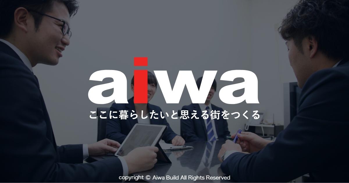 WEBセミナー開催中!