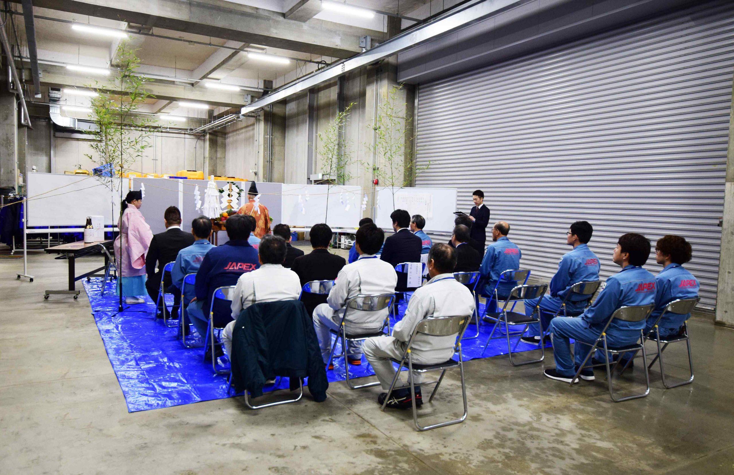 石油資源開発株式会社相馬事業所整備保全棟建設工事 安全祈願祭を行いました