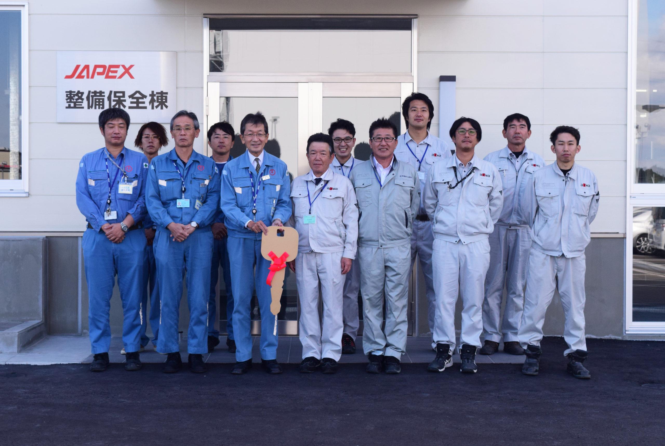 石油資源開発株式会社相馬事業所整備保全棟 お引渡し式を行いました。