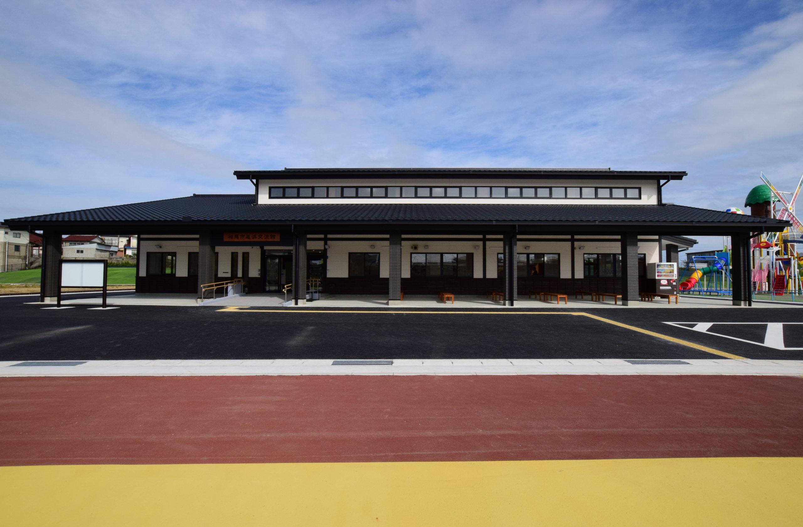 相馬市尾浜地区復興交流広場地域交流支援施設建築主体工事
